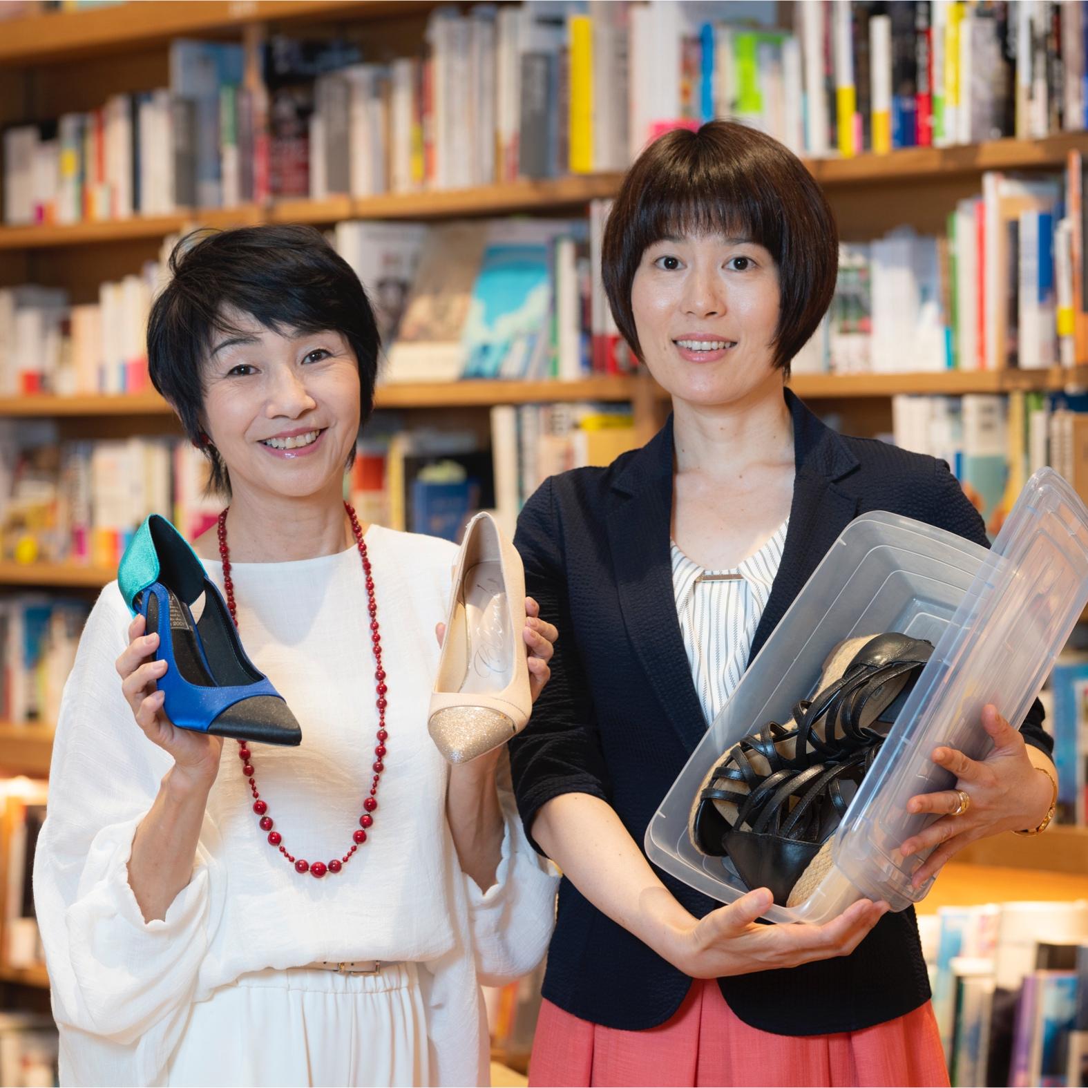 秋のおしゃれは足元から!『ファッションカラーに合わせた靴選び& 靴の衣替え!整理収納術』 セミナー
